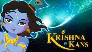 Krsna aur Kans (Filme Completo Pt-Br)