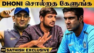 Download Ashwin இல்லாதது வருத்தமா இருக்கு!! - Actor Sathish உருக்கம் | EN 74 Video