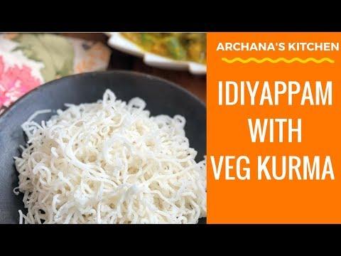 Idiyappam, Veg Kurma & Gulkand Chai - Breakfast Recipes By Archana's Kitchen