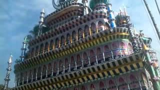 Tagiya balrampur gonda .up