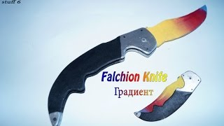Falchion knife cs go can i play counter strike global offensive