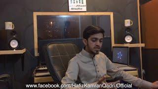 World Best Naat 2016 - 2017 Aey Hasnain K Nana ﷺ - Hafiz Kamran Qadri (HD)