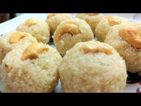 How To Make Rava Laddu Recipe | Instant Sweet | Tasty Rava Laddu | Snacks Item | In Telugu