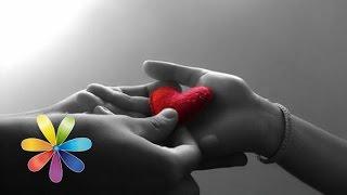 Язык любви - Все буде добре - Выпуск 456 - 04.09.2014 - Все будет хорошо - Все будет хорошо