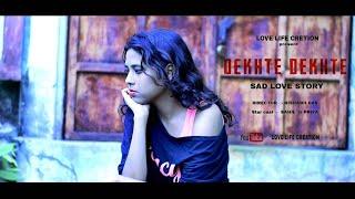 Dekhte Dekhte Song   Batti Gul Meter Chalu   Atif Aslam   Shahid k Shraddha k   Nusrat saab   sad  