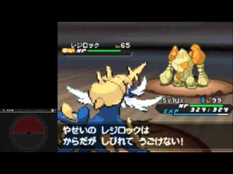 Regirock Encounter - Steel Key - Pokemon Black 2 & White 2