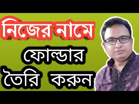 Excel bangla tutorial tricks 02 : File Sharing, PDF, Save AS , Save & new folder create in Excel