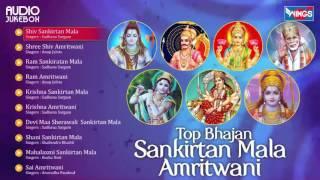Top 10 Sai Bhajan Sankirtan Mala Amritwani -Shiv Bhajan -Ram Bhajan -Krishna Bhajan -