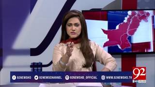 News Room  13-04-2017 - 92NewsHDPlus