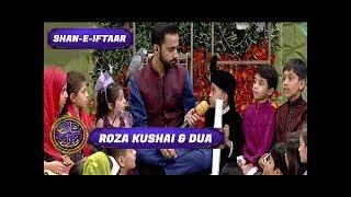 Shan-e-Iftar - Segment: Roza Kushai & Dua - 24th June 2017