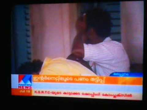 Xxx Mp4 Manorama News Clipping About Conviction On Internet Cheating Case 3gp 3gp Sex