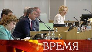 Госдума приняла в первом чтении законопроект о повышении НДС до 20%.