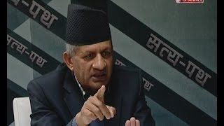 Satyapath - A Talk show with Pradeep Gyawali about Current Issues in Nepal - Mangsir 29