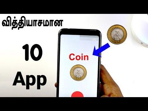 வித்தியாசமான 10 TOP App May 2018 in Tamil - Loud Oli Tech