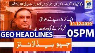Geo Headlines 05 PM | 11th December 2019