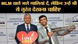 eBiz.com के मालिक Pawan Malhan पर 5000 करोड़ के Fraud का आरोप, गिरफ्तार