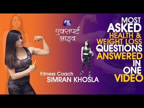 Most Common Health Questions Answered | Subscribe NOW