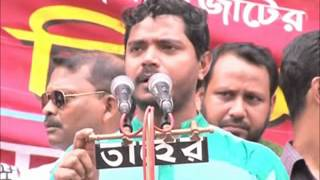 Ex shibir central president in 18 party rally.mp4