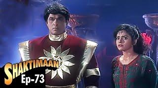 Shaktimaan - Episode 73