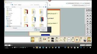 #x202b;شرح برنامج كتبي الناشر للمعلمه / نوره حمدي  Kotobee Publisher#x202c;lrm;