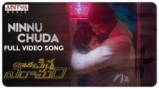 Ninnu Chuda Full Video Song   Oka Chinna Viramam Video Songs   Bharath Manchiraju