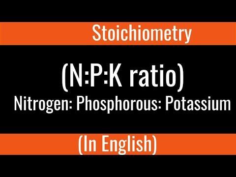 What is Fertilizer N P K ratio ?