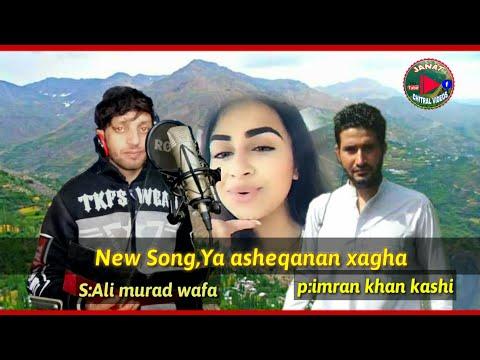 Latest song,Ya Asheqanan xaga ya Arifanan xaga/poet imran