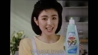 ライオン 台所製品 cm 1988