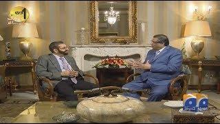 Aik Din Geo Ke Sath - Mian Mohammad Idrees - 10 November 2018