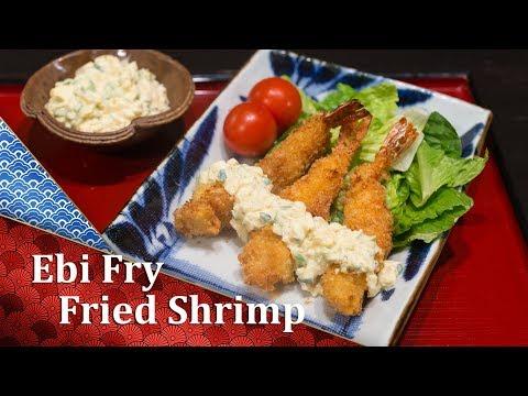 Ebi Fry - Deep fried shrimp (エビフライ, 海老フライ) Cooking Japanese recipe