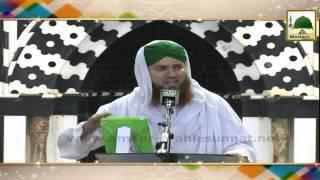 Short Bayan - Qabar Ka Imtihan - Abdul Habib Attari Madani Guldasta 644