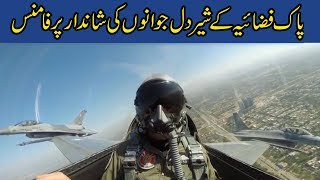 Exclusive | Flypast of Pakistan Air Force | Part 2 | 14 August | 24 News HD