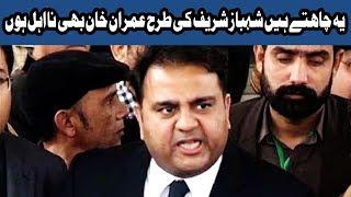 Nawaz Sharif Ki Tarah Imran Khan Bhi Na Ehel Hon - Headlines 3pm - 23 October 2017 | Ajj News