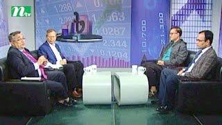 Market Watch (মার্কেট ওয়াচ) | Episode 328