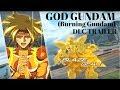 God Gundam DLC Trailer(Gundam Versus)