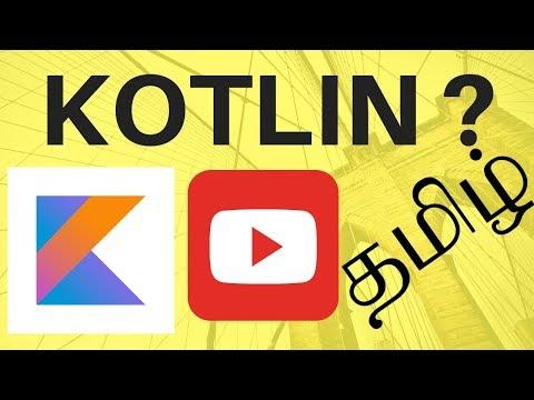 KOTLIN BENEFITS TAMIL