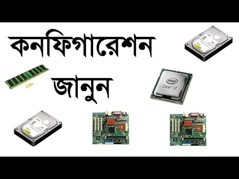 How to check PC or Laptop Configuration