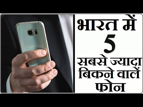 Top five selling brands of smartphone in India