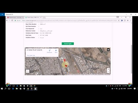 How Check traffic Fine  or Violations With Location Saudi Arabia Online