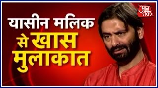 Exclusive: Yasin Malik Interview - Situation In Kashmir Getting Worse