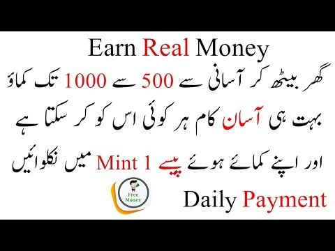How To Earn 5$ to 10$ Daily Online In Pakistan Without Investment    Make Money Online 2018   