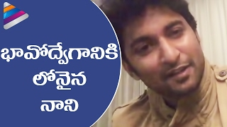 Nani Emotional Message To his Fans | Nani About Nenu Local Movie Success | Keerthy Suresh | DSP