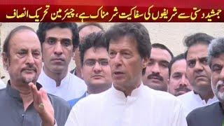 Imran Khan reacts to Jamshed Dasti
