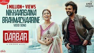 DARBAR (Telugu) - Nikhaarsaina Brahmachaarine (Video Song) | Rajinikanth | AR Murugadoss | Anirudh