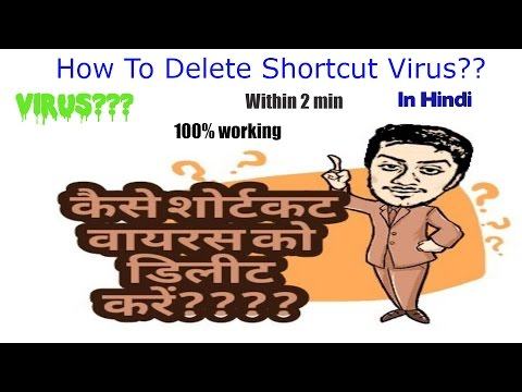 How to remove shortcut virus within minute 100% working in Hindi