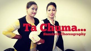 ELECTRO FOLK: Ta Chuma | Tulsi Kumar | Jubin Nautiyal | Aditya Dev | Sanskriti Choreography