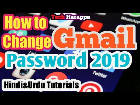 How to change gmail account password easy steps in hindi/urdu