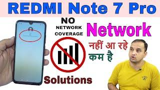 Mi Redmi Note 4 Network Solution S M R  TECHNOLOGY | Music Jinni