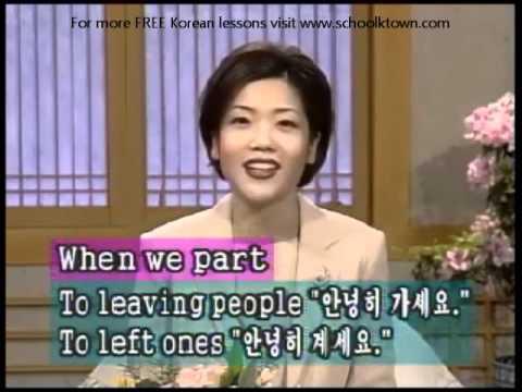 Learn to Speak Korean Lesson 5