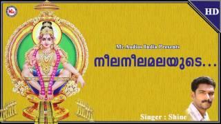 നീല നീല മലയുടെ | NEELA NEELA MALAYUDE | Ayyappa Devotional Song Malayalam | Shine Sreenivas